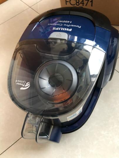 飞利浦(PHILIPS)卧式吸尘器家用大功率大吸力多种吸嘴无尘袋FC8471/81 晒单图