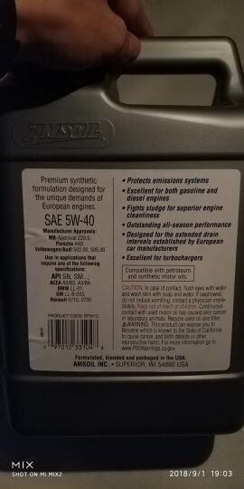 安索(AMSOIL)全合成机油 欧规环保润滑油 5W-40 SN 3.78L AFL1G 养车保养 晒单图