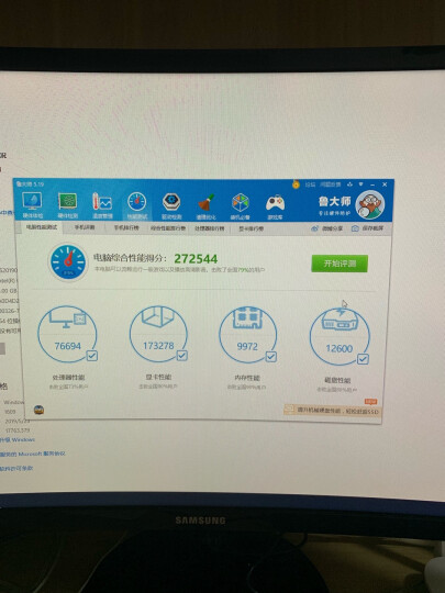 攀升(IPASON)P08 i5 7500升8400/H310主板/120G SSD固态硬盘游戏台式组装DIY电脑主机/京东自营游戏UPC 晒单图