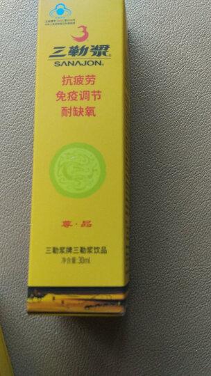 三勒浆30ml/瓶*1瓶 抗疲劳 耐缺氧 调节免疫 各类备考 工作学习缓解疲劳 晒单图
