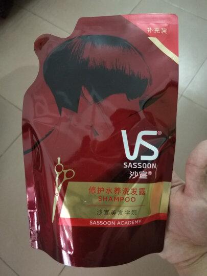 沙宣洗发水套装修护水养750ml+护发素400ml送洗200ml补充装( 保湿修护 蓬松百变) 晒单图