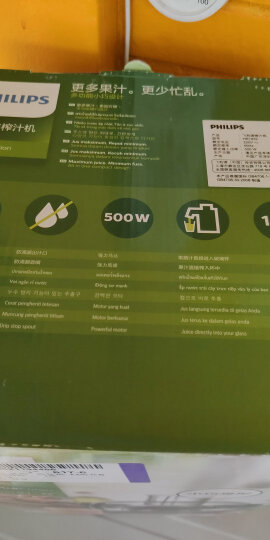 飞利浦(PHILIPS)榨汁机 家用大口径可做果汁 HR1855/40  晒单图