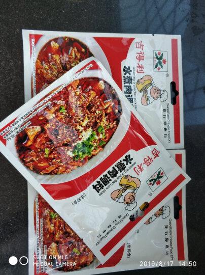 吉得利 复合调味料 水煮肉调料 炒菜煮鱼炖肉调料33.5g/袋 晒单图