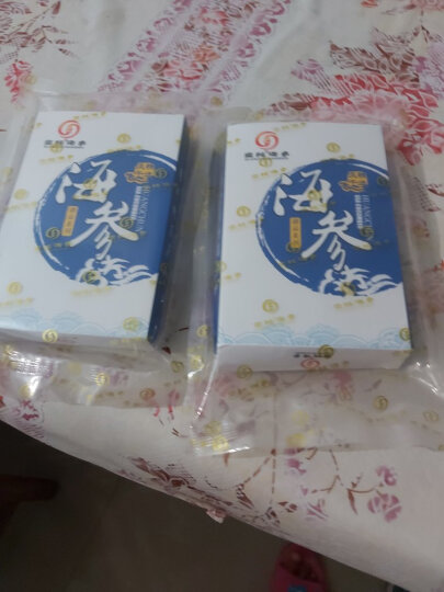 皇纯 淡干海参 500g 50-80只 御品 威海野生刺参 生鲜海参干货礼盒 晒单图
