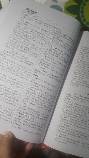 2019版中考模拟试题汇编·全真模拟试卷 数学【北京专用 30套+1】2019中考 晒单图