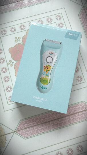易简(yijan)婴儿童理发器 宝宝剃头器 电推剪发器电动推子防水 HK85II 晒单图