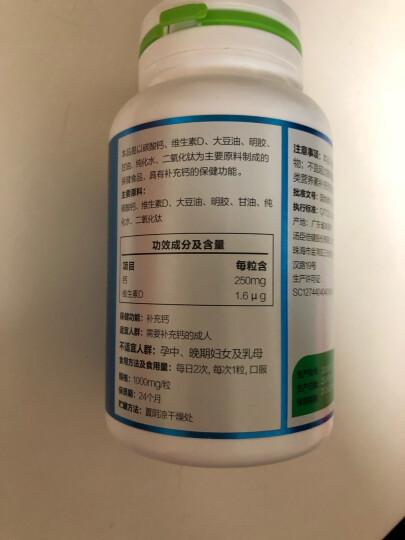 汤臣倍健 液体钙软胶囊 钙片 中老年钙成人钙 1000mg*100粒 晒单图