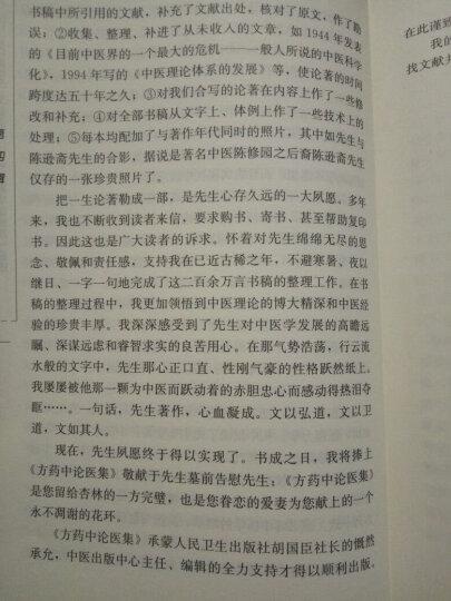 现代著名老中医名著重刊丛书(第四辑)·医学三字经浅说 晒单图