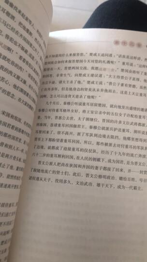 你一定要读的中国经典成长文库:岳飞传(拓展阅读本青少版) 晒单图