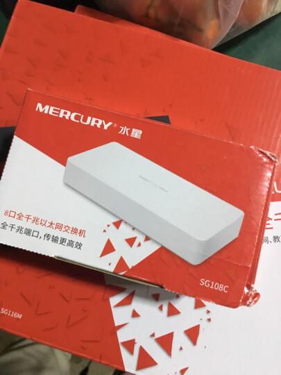 水星(MERCURY)S105C 5口百兆交换机 4口网线网络分线器 家用宿舍监控分流器 晒单图