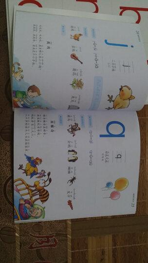 儿童创意阶梯添画(全套4册) 晒单图