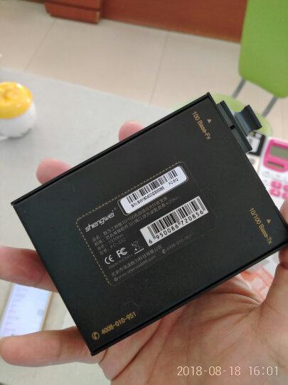 胜为(shengwei)电信级光纤收发器 单模双纤光电转换器 网络监控SC接口 百兆自适应光钎收发器 20KM FC-512 晒单图