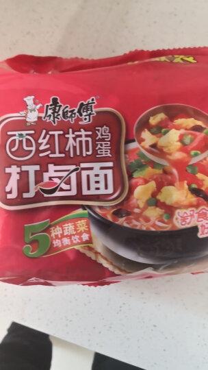 康师傅 方便面 (KSF) 经典系列 鲜虾鱼板面 五连包 晒单图