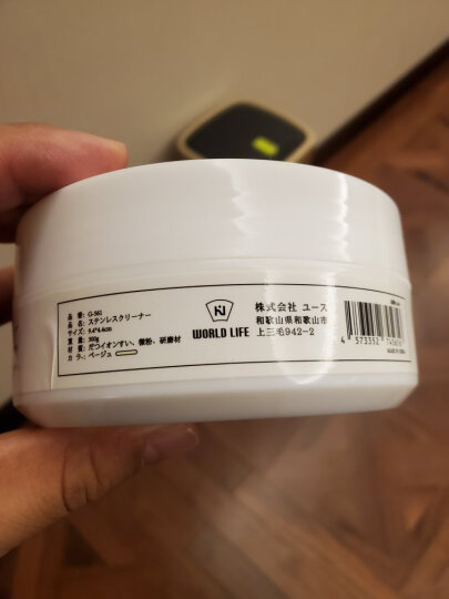 aisen  日本不锈钢清洁剂厨房锅具锅底抛光去烧痕强力除垢除锈瓷砖去污膏 晒单图