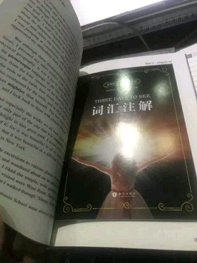 假如给我三天光明 Three Days to See 全英文版 世界经典文学名著系列 昂秀书虫 晒单图