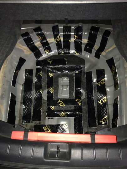 YIZE壹泽 汽车隔音材料 全车隔音四门隔音止震板止震胶丁基橡胶 底盘吸音棉发动机隔音棉 汽车止震板 叶子板隔音(6张止震板+4张温莎棉) 晒单图
