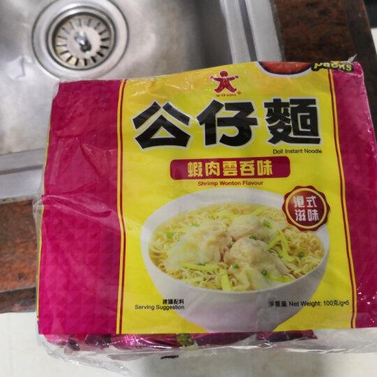 中国香港 公仔面(DOLL) 虾肉云吞味公仔面(油炸方便面) 泡面 500g(100g*5包入) 晒单图