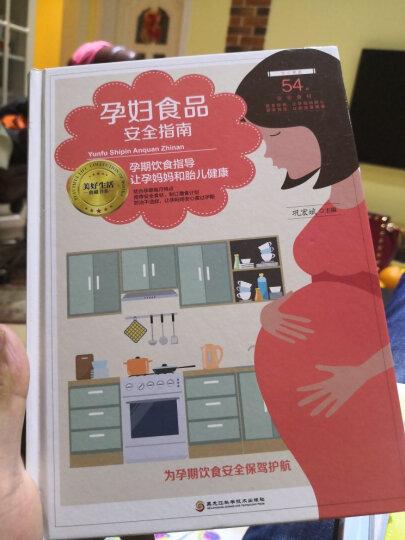 家庭必备的产后:育儿全书+孕事一本通 晒单图
