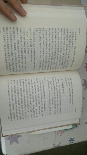 爱阅读:悲惨世界(套装全2册) 晒单图