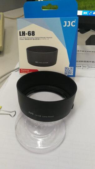 JJC 佳能ES-68遮光罩EF 50mm f/1.8 STM第三代新小痰盂定焦49mm镜头配件EOS 80D 77D 70D 800D 750D 700D 晒单图