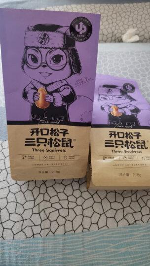 三只松鼠原味开口松子 坚果炒货零食地方特产手剥东北红松子218g/袋 晒单图