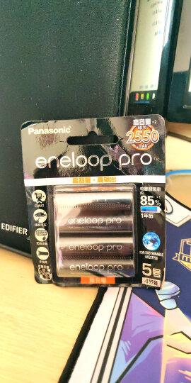 爱乐普(eneloop)充电器可充5号7号五号七号电池智能快速充电器可检测电量BQ-CC55C无电池 晒单图