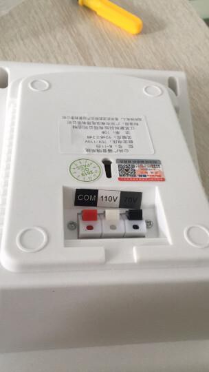 新科(Shinco)B-11 定压壁挂音响喇叭 会议背景音乐广播音箱喇叭(白色) 晒单图