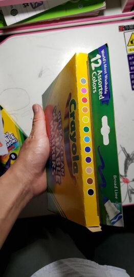 绘儿乐(Crayola)绘画工具 diy玩具 美术工具 彩笔画笔50色可水洗短杆粗头水彩笔文具套装 58-8750 儿童礼物 晒单图