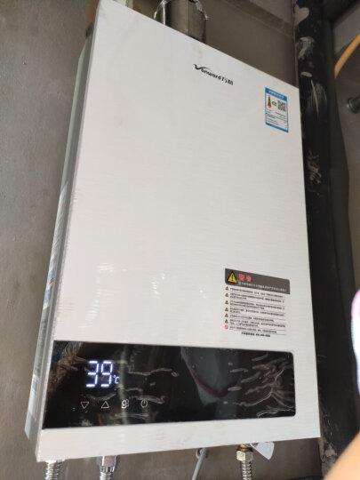 万和(Vanward)16升大流量水气双调智能精控恒温家用商用燃气热水器(天然气)JSQ30-530W16 晒单图