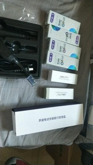 舒客(Saky)电动牙刷 成人声波感应充电式震动牙刷软毛防水G2312(黑色) 晒单图