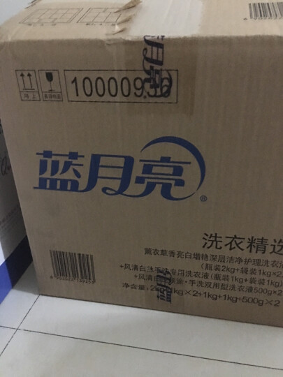 蓝月亮洗衣液14斤套装:机洗2kg+机洗1kg袋*2+手洗1kg+手洗1kg袋+500g翻盖装*2 晒单图