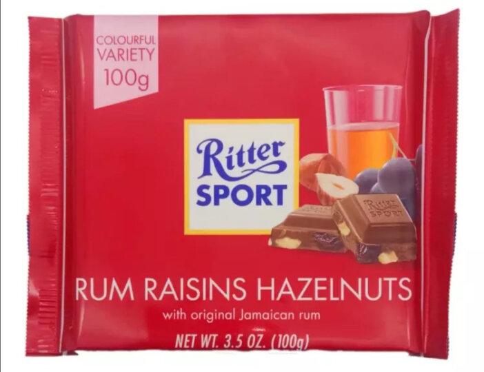 德国进口RitterSport瑞特斯波德运动巧克力 多种口味随意选择 草莓酸奶味夹心巧克力100g 晒单图
