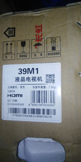 长虹 39M1 39英寸电视 窄边高清液晶电视机(黑色) 晒单图