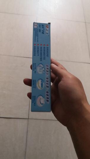 佳洁士(Crest) 珍珠盐白牙膏90g(洁白清新+自然光泽)(新老包装随机发货) 晒单图