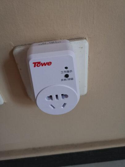 同为(TOWE)一拖四无线遥控插座220V四路智能遥控开关面板 晒单图