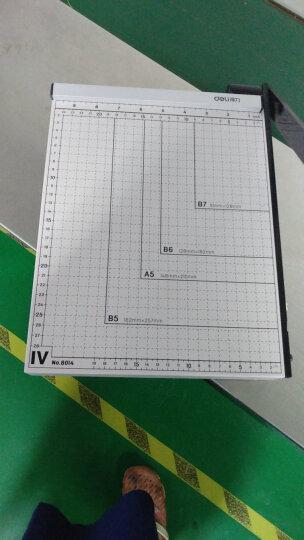 得力(deli) 得力8014手动裁纸刀 切纸刀 A4切纸机 名片卡片相片切纸机 切纸器切割 晒单图