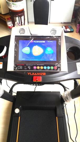 亿健(YIJIAN)跑步机 家用静音折叠健身器材【欧盟认证】2018新款 蓝屏多功能【中铁配送】 晒单图