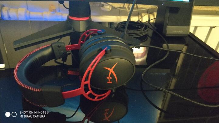 金士顿(Kingston) HyperX 飓风青铜 7.1声道 游戏电竞耳机头戴式 电脑耳机 吃鸡神器  Cloud Ⅱ 绝地求生耳麦 晒单图