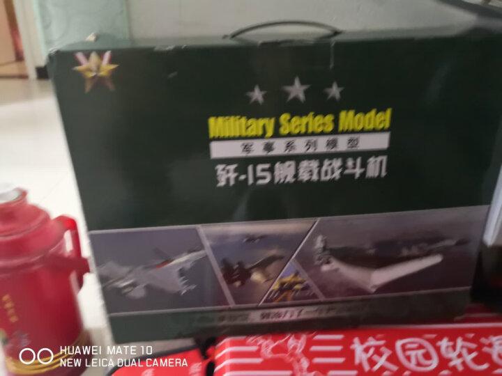 凯迪威 军事模型 1:35合金汽车模型坦克收藏摆件儿童玩具 男孩 685002 晒单图