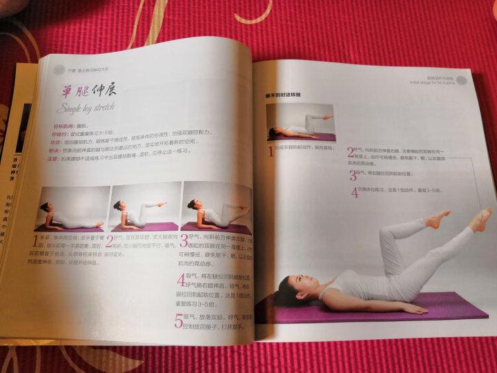 茶禅瑜伽:深层排毒舒压减肥美容 晒单图