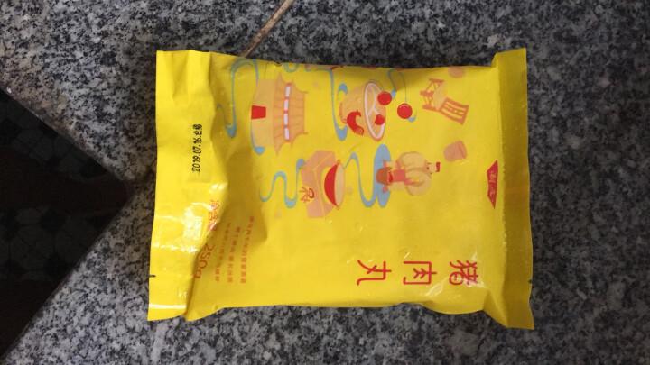潮庭 正宗汕头手工猪肉丸 250g/袋装 火锅食材 涮火锅烧烤食材 晒单图