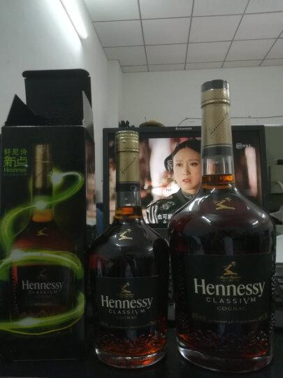轩尼诗(Hennessy)洋酒 VSOP干邑白兰地 700ml 晒单图