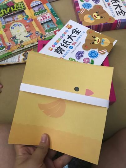 手工大王彩纸宝盒:剪纸大全 晒单图