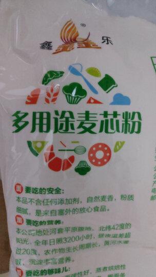 鑫乐 多用途麦芯粉5kg 内蒙古河套平原面粉中高筋面粉 饺子包子面条馒头披萨通用面粉 晒单图