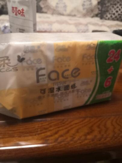 洁柔(C&S)手帕纸 黑Face 加厚4层面巾纸8片*12包 古龙香水味(强韧可湿水 常规长条装) 晒单图