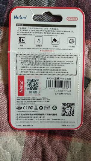 朗科(Netac)64GB TF(MicroSD)存储卡 A1 U1 C10 经典国风版 读速100MB/s 行车记录仪家庭监控手机内存卡 晒单图
