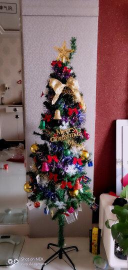 当康 圣诞树套餐圣诞装饰品 节日圣诞节礼品彩灯 1.5米豪华套餐(300枝头+112配件) 晒单图