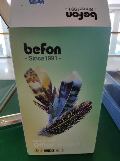 得印(befon)57*30mm热敏收银纸 刷卡机 超市收银机小票纸 4卷/盒 口袋打印机 喵喵机/咕咕机热敏纸 晒单图