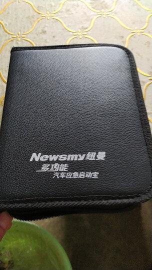 纽曼(Newsmy)W12精英版汽车应急启动电源12V车载电瓶启动宝汽车搭电打火车载充电宝手机移动电源 晒单图