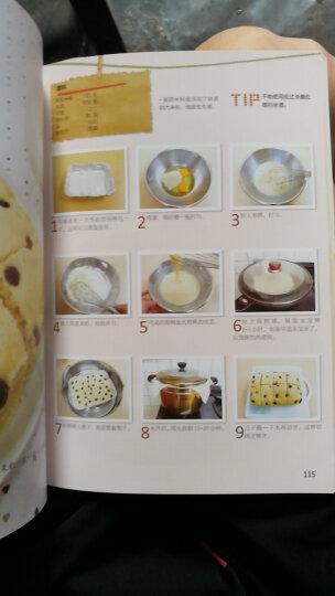 无黄油,蒸简单!1只锅的完美蛋糕全书 晒单图